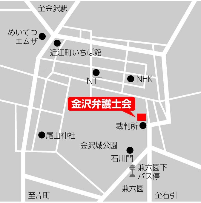 金沢弁護士会の地図